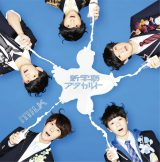 M!LK(ミルク)3rdシングル「新学期アラカルト」TYPE-B