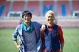 桜井和寿とGAKU-MCのユニット「ウカスカジー」