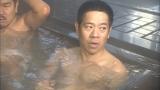 2月20日放送、TBS系『ロンブー淳の一度は行きたい!武将の隠し湯 真田幸村も入った!?最強温泉SP』草津温泉の原西(C)SBC