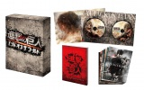 『進撃の巨人 ATTACK ON TITAN エンド オブ ザ ワールド(後篇)』DVD/Blu-rayは3月23日発売(C)2015 映画「進撃の巨人」製作委員会 (C)諫山創/講談社