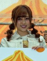 『北海道たまねぎひろば in solamachi』のオープニングセレモニーに出席した菊地亜美 (C)ORICON NewS inc.