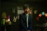浜野謙太は顔に特殊メイクを施した (C)リチャード・ウー,すぎむらしんいち・講談社/「ディアスポリス」製作委員会