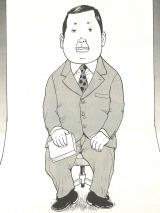 『ディアスポリス‐異邦警察‐』で浜野謙太が演じる鈴木 (C)すぎむらしんいち/リチャード・ウー/講談社