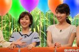 2月22日放送、『ネプリーグSP』は東大・京大VS早稲田VS青学で知能バトル。元TBSアナウンサーの田中みな実とフジテレビの三田友梨佳アナウンサー