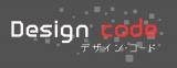 『デザイン・コード』テレビ朝日で毎週土曜(後11:06〜11:12)放送中