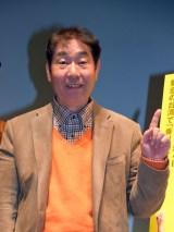 映画『ローカル路線バス乗り継ぎの旅 THE MOVIE』の公開記念トークショーに出席した蛭子能収 (C)ORICON NewS inc.