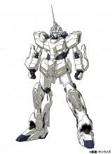 ユニコーンガンダム(ユニコーンモード)全身純白に輝く機体に頭部の一本角が特徴