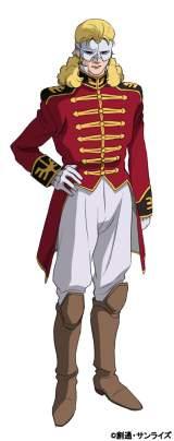 フル・フロンタル(CV:池田秀一)「袖付き」とあだ名されるネオ・ジオン残党軍を率いる人物。「シャアの再来」と呼ばれ、自ら専用機である真紅のモビルスーツ、シナンジュを駆る。仮面の男