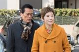 関西テレビ・フジテレビ系ドラマ『お義父さんと呼ばせて』で姉と弟を演じる秋野暢子と遠藤憲一(C)関西テレビ