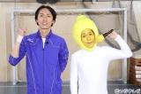 『めちゃ×2イケてるッ!』超豪華生放送スペシャルを放送