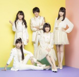 Dream5の玉川桃奈(前列左)がユニット卒業、芸能界引退へ