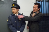 関西テレビ・フジテレビ系ドラマ『お義父さんと呼ばせて』第6話(2月23日放送)に超特急・1号車コーイチがゲスト出演。遠藤憲一と共演(C)関西テレビ