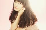 『第83回NHK全国学校音楽コンクール』中学校の部の課題曲を手がけるmiwa