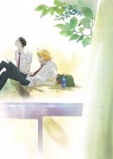 劇場アニメ『同級生』(公開中)BL作品としては異例のヒットスタート(C)中村明日美子/茜新社・アニプレックス