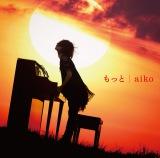 35thシングル「もっと」(3月9日発売)通常盤