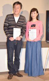 『X-ファイル 2016』の公開アフレコを行った(左から)風間社夫、戸田恵子 (C)ORICON NewS inc (C)ORICON NewS inc.