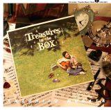 村田和人さんが2013年に発表したセルフカバーアルバム『Treasures in the BOX』