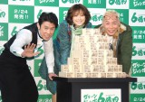 『グリーンジャンボ宝くじ』発売開始記念イベントに出席した(左から)原田泰造、米倉涼子、所ジョージ (C)ORICON NewS inc.
