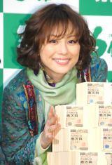 『グリーンジャンボ宝くじ』発売開始記念イベントに出席した米倉涼子 (C)ORICON NewS inc.