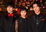 映画『ちはやふる』完成披露試写会に出席した(左から)真剣佑、広瀬すず、野村周平 (C)ORICON NewS inc.