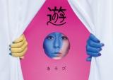 伊勢丹新宿店で開催される企画展『絹のみち-遊-』とコラボレーションする木村カエラ