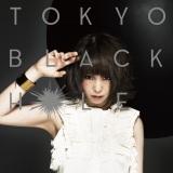 大森靖子の新アルバム『TOKYO BLACK HOLE』東京盤(CDのみ)