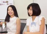 チェス対決をするさんみゅ〜の西園みすず(左)と木下綾菜(右) (C)ORICON NewS inc.
