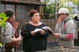 バカボン一家の隣人役で出演するマツコ・デラックス(C)日本テレビ