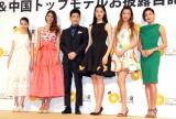 都内で行われた会見に出席した(左から)河北麻友子、森泉、矢野浩二、王一、胡櫻馨、LIZA (C)ORICON NewS inc.