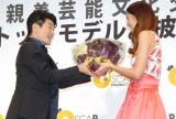 都内で行われた会見に出席した(左から)矢野浩二、森泉 (C)ORICON NewS inc.