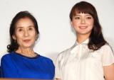 映画『あやしい彼女』完成披露試写会に出席した(左から)倍賞美津子、多部未華子 (C)ORICON NewS inc.