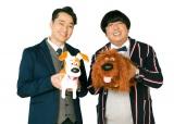 バナナマンが声優として参加するアニメーション映画『ペット』の日本語吹き替え版予告が公開 (C)Universal Studios.