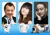 (左から)中尾隆聖、沢城みゆき、銀河万丈(C)Universal Studios.