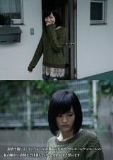 山本彩が主演した第3話「預かりもの」のオフショット写真(C)AKBホラーナイト製作委員会/(C)AKS