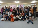 歌手・クミコとの出会いがきっかけで石巻の子どもたちで結成された「つながり隊」