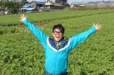 月刊誌『dancyu』×日本テレビ系『青空レストラン』による番組コラボレーションムックが発売 (C)日本テレビ