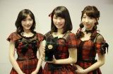 6年連続で「シングル・オブ・ザ・イヤー」を受賞したAKB48(左から)渡辺麻友、横山由依、柏木由紀