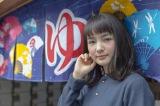 昭和レトロなシチュエーションで撮影(※画像はイメージ。実際の商品とは異なる場合があります)