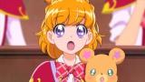 テレビアニメ『魔法つかいプリキュア!』第4話の場面カットを先行公開(C)ABC・東映アニメーション