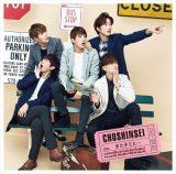 19thシングル「またキミと…」(2月24日発売)初回限定盤B