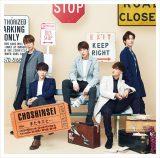 19thシングル「またキミと…」(2月24日発売)通常盤