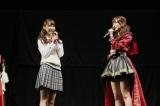 4・13発売の新曲で初選抜入りのHKT48田中菜津美(左)と指原莉乃(C)AKS