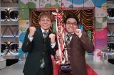 『第46回NHK上方漫才コンテスト』で優勝したミキ。右が兄の昴生、左が弟の亜生(C)NHK