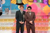 決勝ではミキが6票、トットが1票、視聴者投票もミキに軍配が上がり、圧勝した(C)NHK