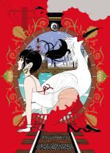 イラストレーター・中村佑介氏が柏木由紀に書き下ろしした新潟の要素を散りばめたイラスト(小学館)