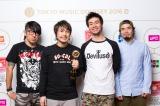 部門賞「BEST PUNK/LOUD ROCK ARTIST」を受賞したKen Yokoyama