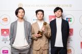 部門賞「BEST ALTERNATIVE ARTIST」を受賞したcero