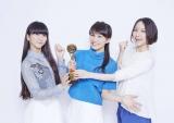 部門賞「BEST LIVE PRODUCTION」を受賞したTeam Perfume