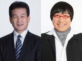 TBSで4月スタートの新番組『直撃!コロシアム!! ズバッと!TV』メインMCの辛坊治郎(左)、 サブMCの山里亮太(右)