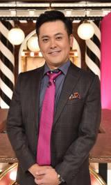 TBSで4月スタート、『ご対面バラエティー 7時にあいましょう』MCとして有田哲平(くりぃむしちゅー)の出演が決定(C)TBS